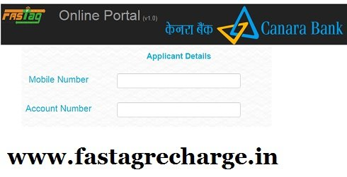Canara Bank Fastag Online Application