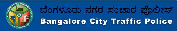 Banglore Traffic Challan Status Pay Online